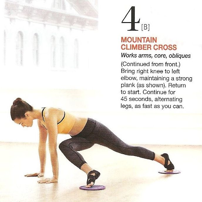 MOUNTAIN CLIMBER CROSS 4B