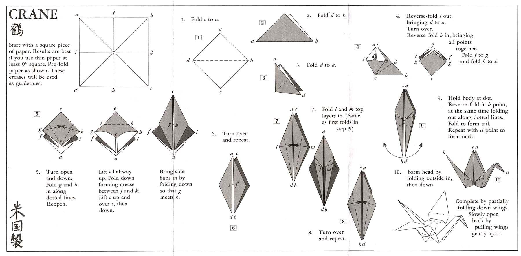 Origami Crane | Origami paper crane, Origami crane tutorial ... | 885x1800
