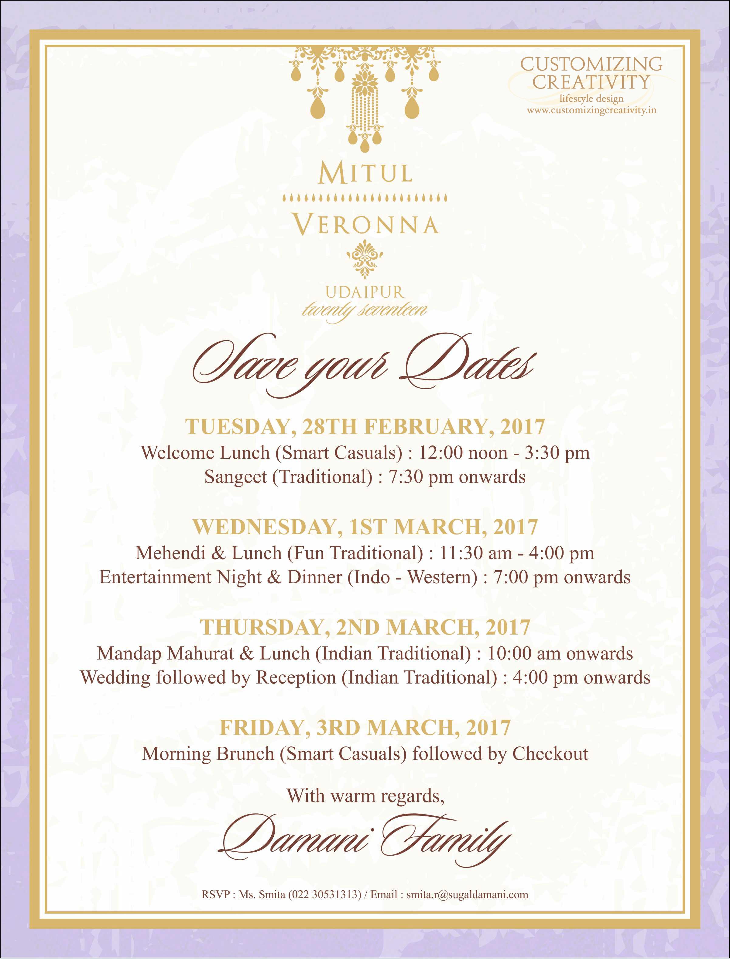Wedding Invitation Cards Indian Wedding Cards Invites Wedding Stationery E Invite Wedding Invitations Stationery Wedding Invitations Simple Wedding Cards