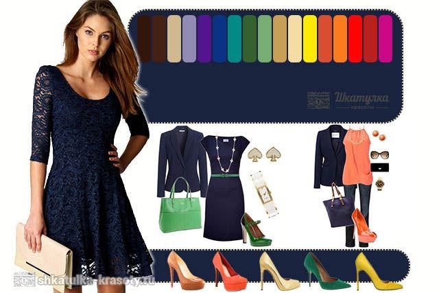 c4d0bb2195857 Сочетание цветов в одежде темно-синий | Цветовые сочетания для ...