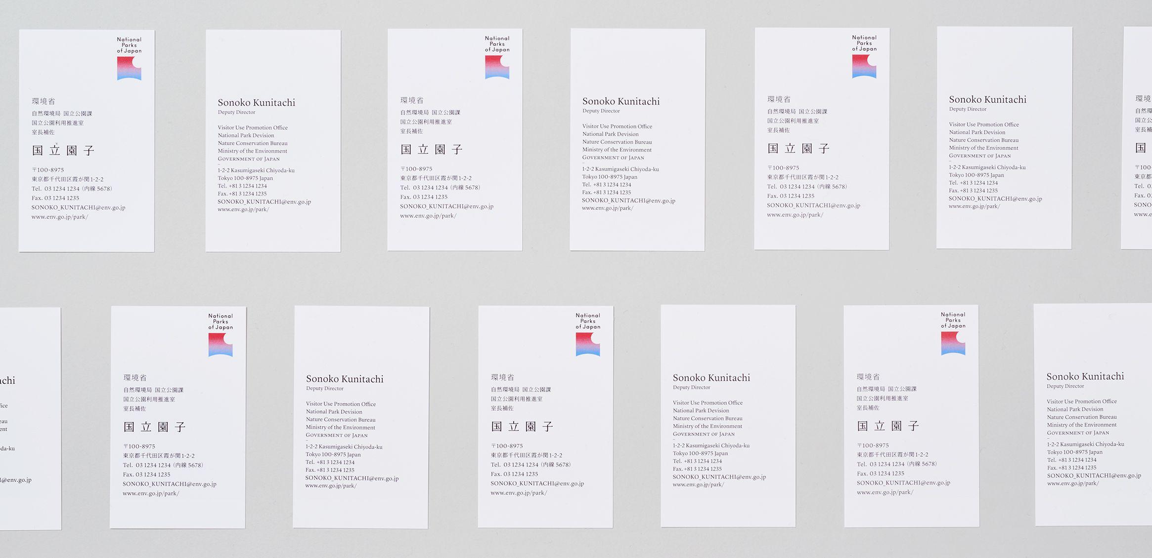 Np Web Jpg 2330a 1130 Business Card Design Pinterest Business