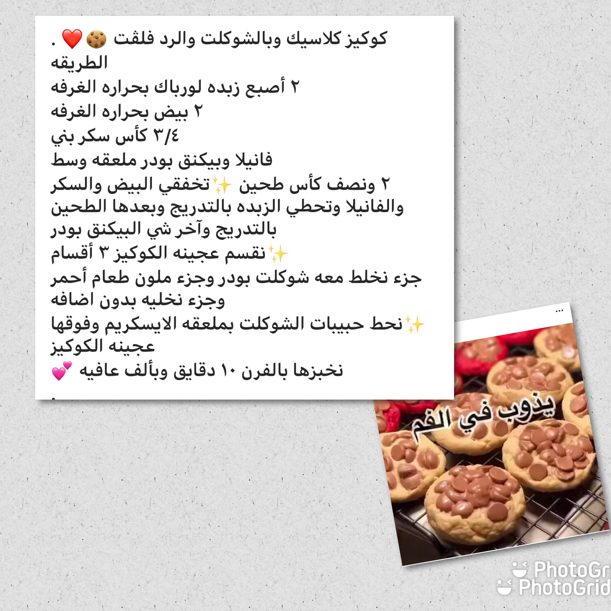 Pin By Hebah On Recipes Recipes Food Breakfast