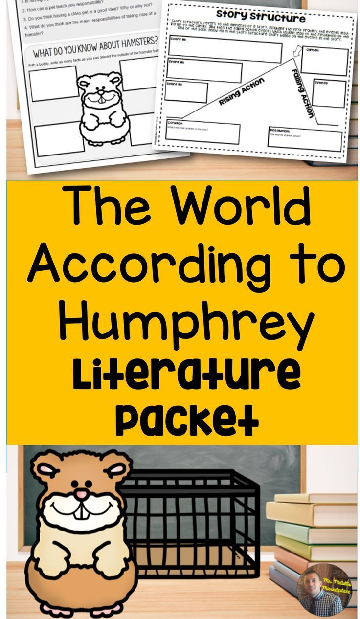 The World According To Humphrey By Betty G Birney Book Study