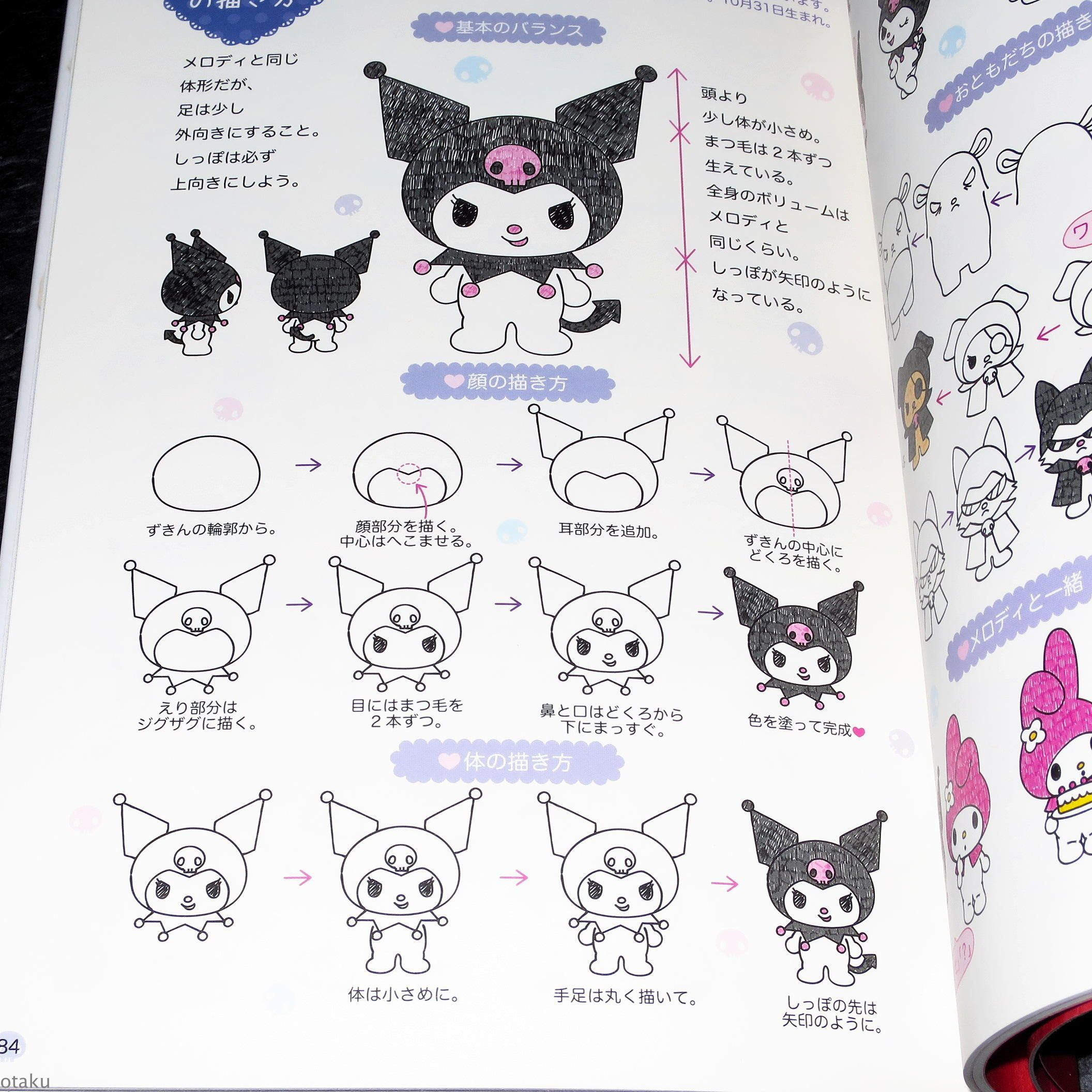 how to draw hello kitty and friends ballpoint pen illustrations