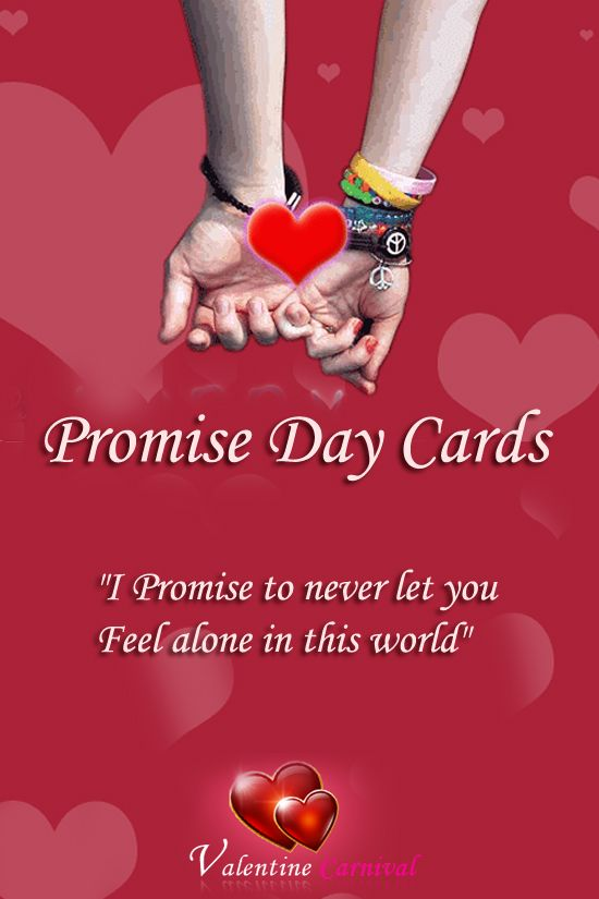 Promise Day Cards Cards Promise Day