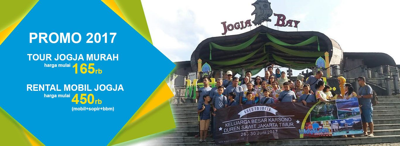 Paket Wisata Jogja Murah Paket Tour Liburan Ke Jogja Murah Liburan Alam Brosur