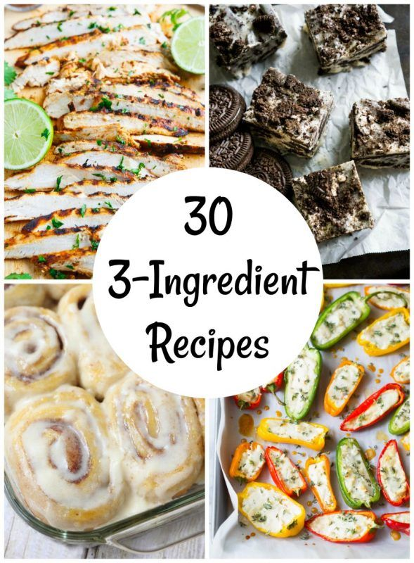 You'll Love these 30 Recipes with only 3 Ingredients images