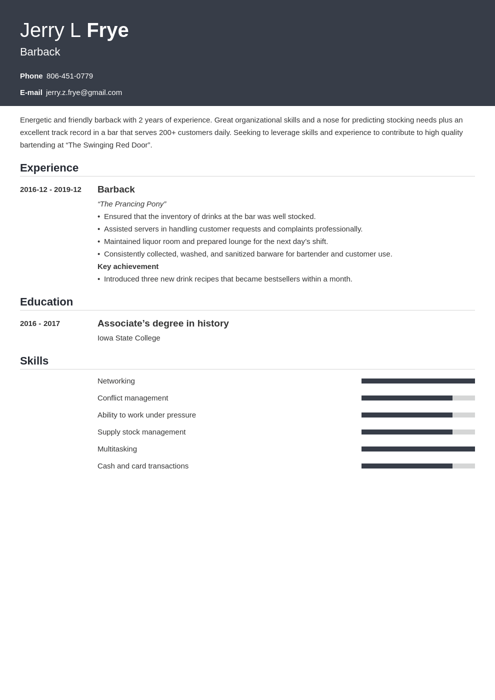 Barback Resume Example Template Influx Resume Examples Job Resume Examples Resume Layout