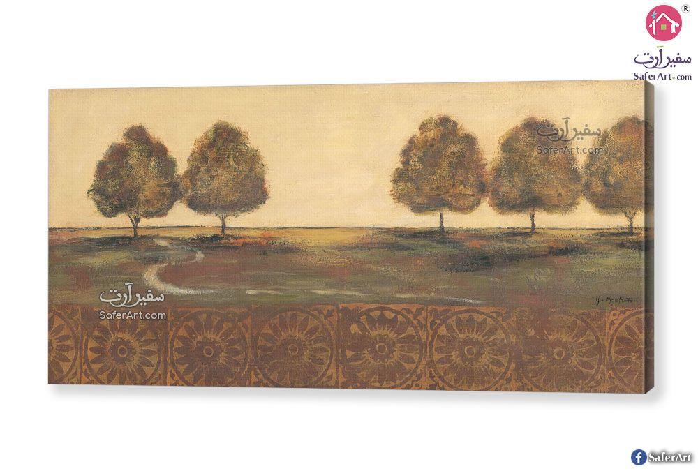 لوحات مودرن أشجار سفير ارت للديكور In 2021 Tangletown Fine Art Art Wall Canvas