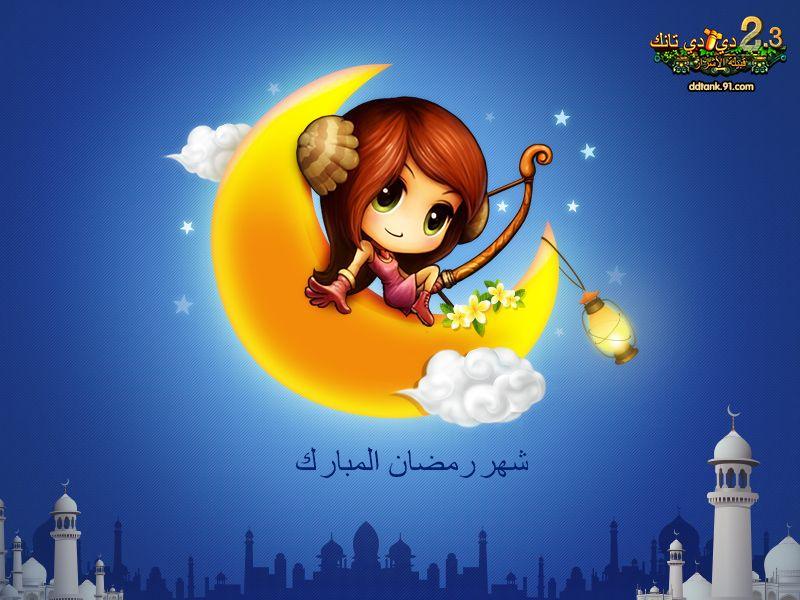 خلفيات شهر رمضان المبارك Anime Islamic Pictures Disney Characters