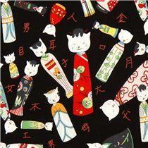 schwarzer Kokeshi Katzen Puppen Stoff von Alexander Henry