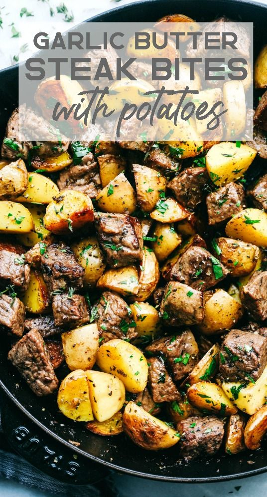 Garlic Butter Herb Steak Bites with Potatoes are such a simple meal that is full of tender garlic herb melt in your mouth steak with potatoes. This is a meal that the entire family will love! #meals