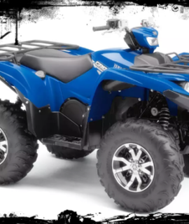 2017 Yamaha Grizzly 700 Special Edition Specs Drivers