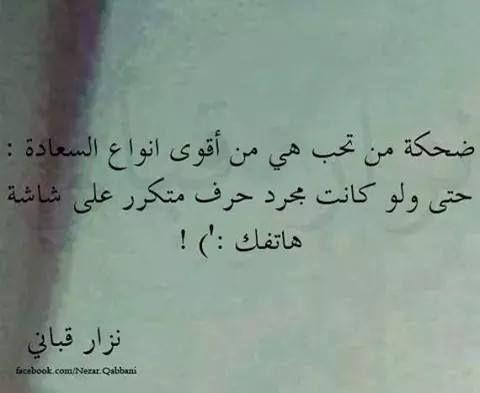 رمزيات عربي كلمات تصميم تصاميم انجليزي Post Words Quotes English Words Quotes Arabic Calligraphy