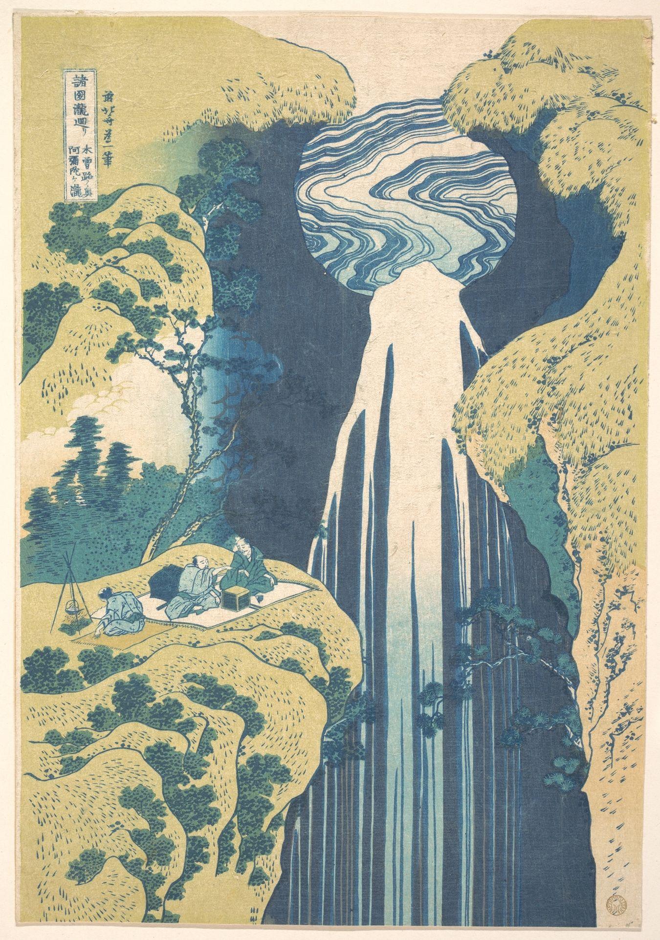 Hokusai, woodblock print
