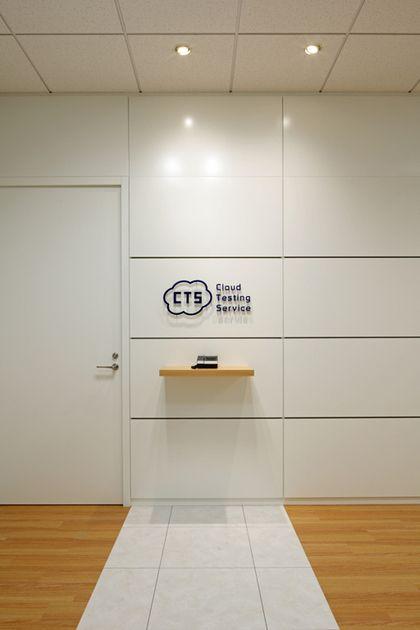 office entrance design. office entrance google design n