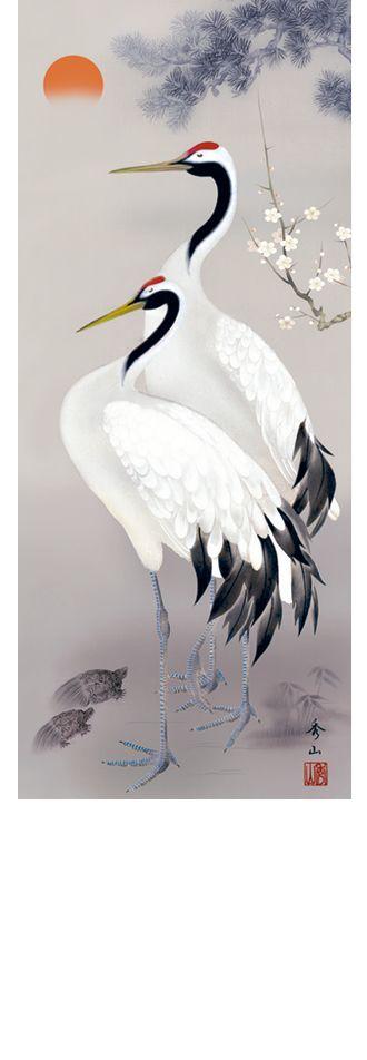 Pin by Irene Tokareva on Cranes | Japanese Painting ... - photo#31
