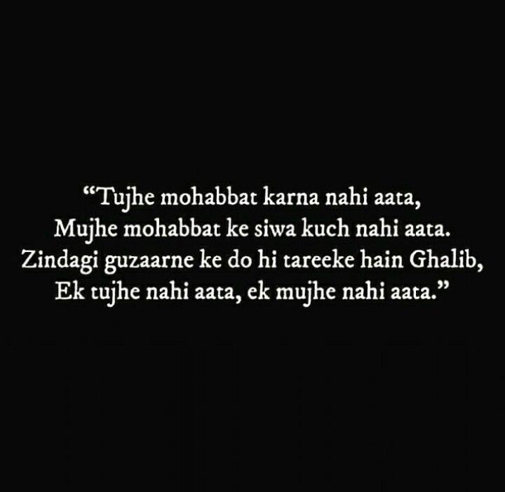 Mirza Ghalib | Shayari | Poetry hindi, Ghalib poetry, Urdu