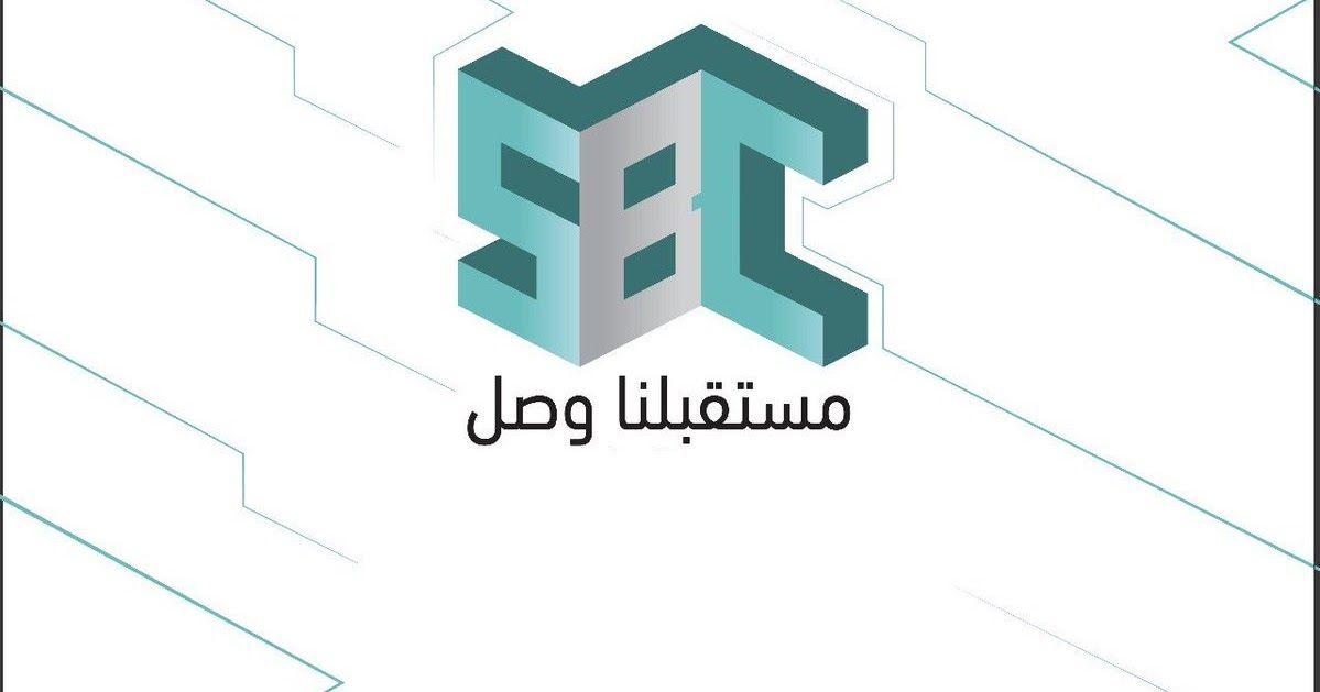 تردد قناة Sbc السعودية الجديد على قمر نايل سات Gaming Logos