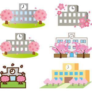 フリーイラスト ベクター画像 Ai 建造物 建築物 校舎 学校 桜