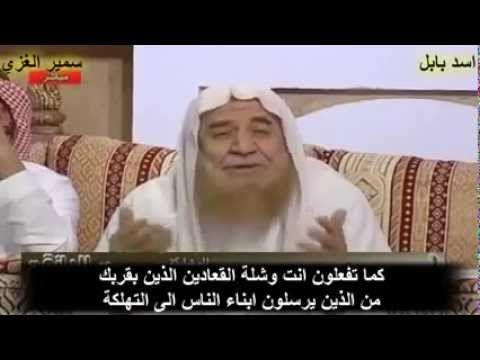 متصل سعودي سني يكشف العرعور على حقيقته خسئت يا عرعور لاتخرج عن نقطه البحث Attributes