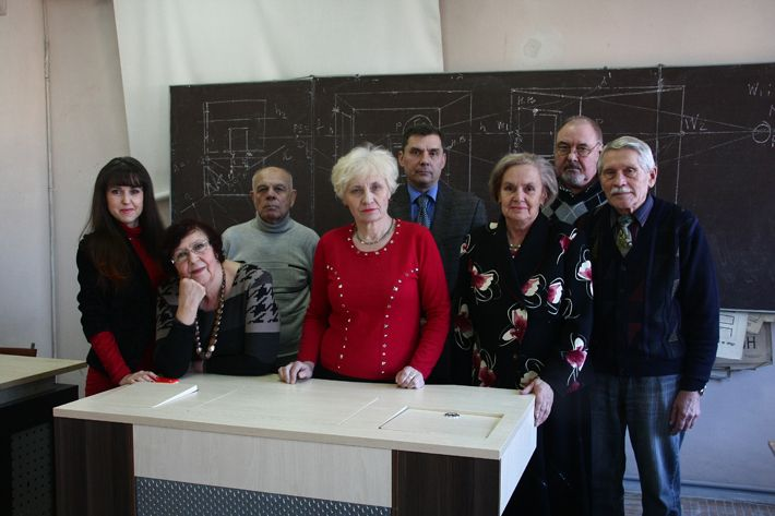 Kharkiv State Academy of Design and Fine Arts