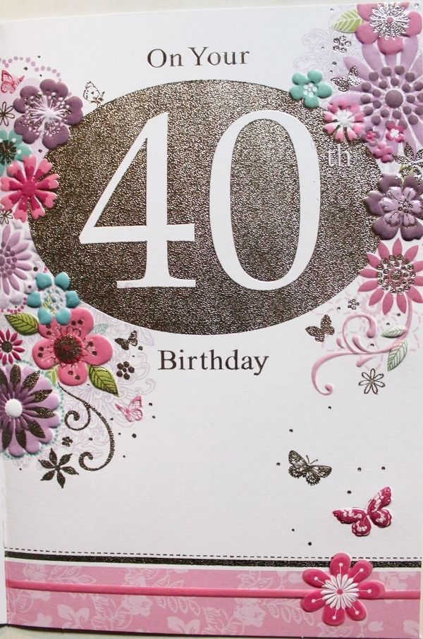 On Your 40th Birthday Card Female Simon Elvin Flowers Butterflies Theme New