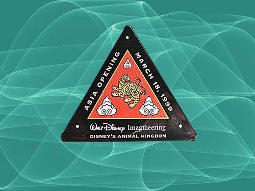 Walt Disney Imagineering 1999 ASIA OPENING Animal Kingdom Pinback Button | eBay