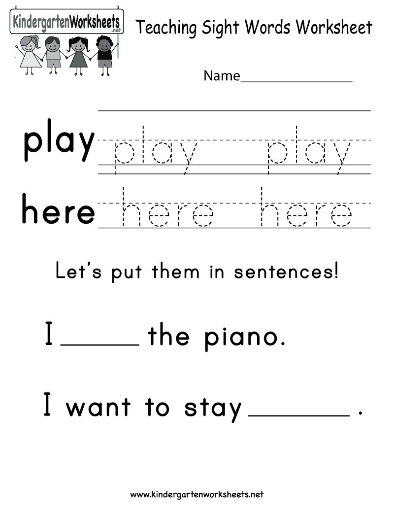 This is a sight word worksheet for kindergarteners. You
