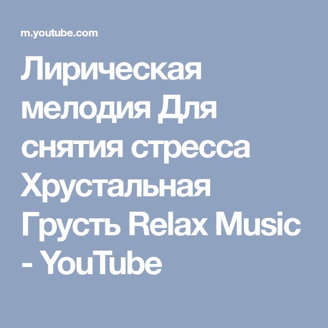 vse-pro-liricheskuyu-muziku