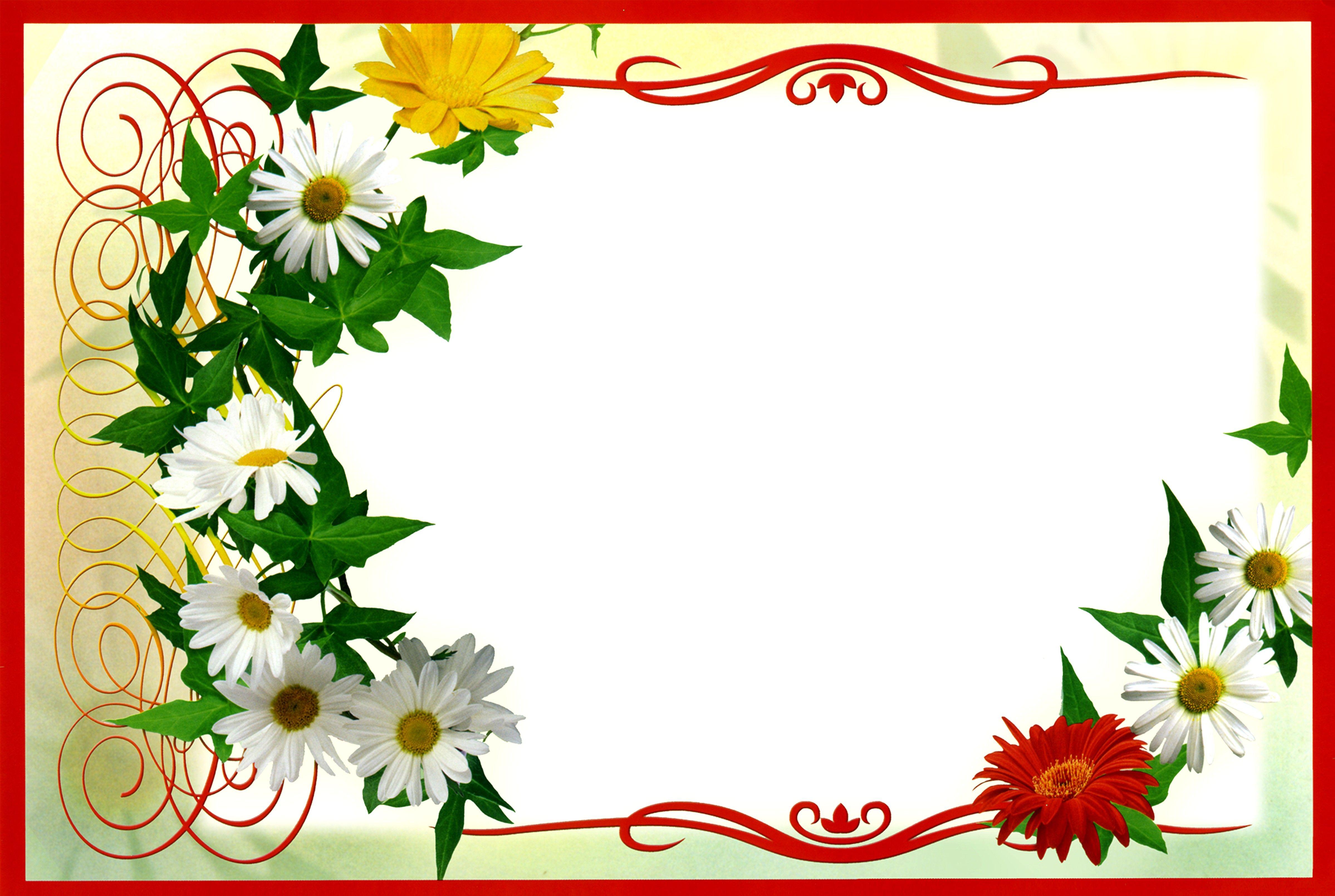 Шаблоны поздравления с праздником