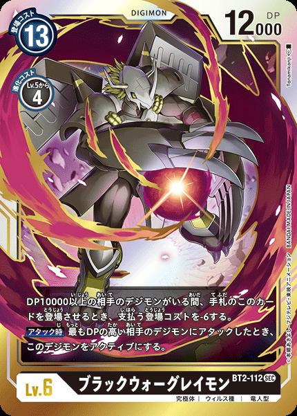 Cardlist Digimon Card Game Digimon Pokemon Cards Charizard Card Games