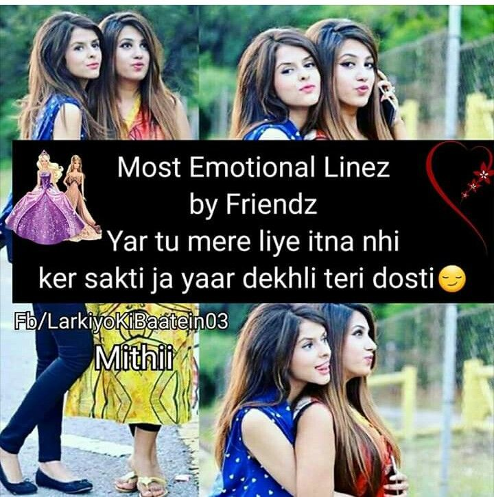 13318 Sorry Fnaaz Friends Pinterest Friendship Quotes