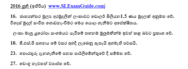 General Knowledge Questions And Answers In Sinhala Ebook