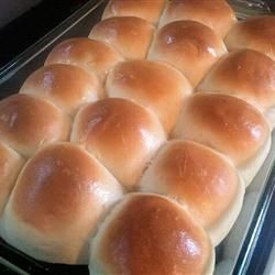 "School Lunchroom Cafeteria Rolls | ""These rolls are JUST like the ones the cafeteria ladies make in the school lunch rooms! My 8 year old daughter loves the cafeteria rolls and said my recipe was even better! """