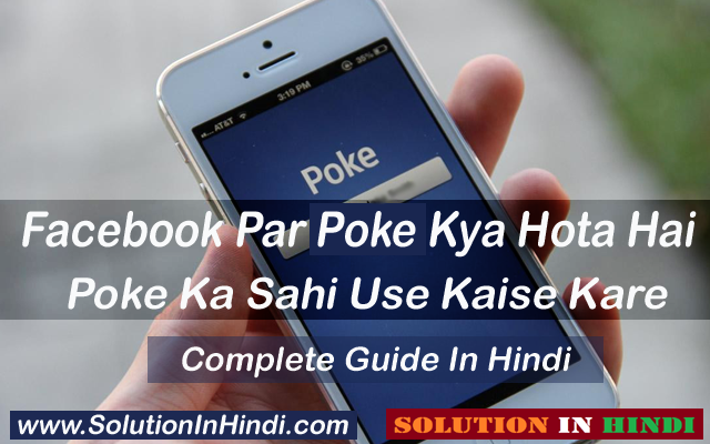 What is the meaning of poke in facebook language