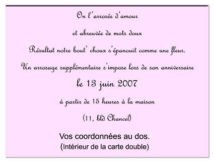 texte invitation anniversaire de mariage 5 ans