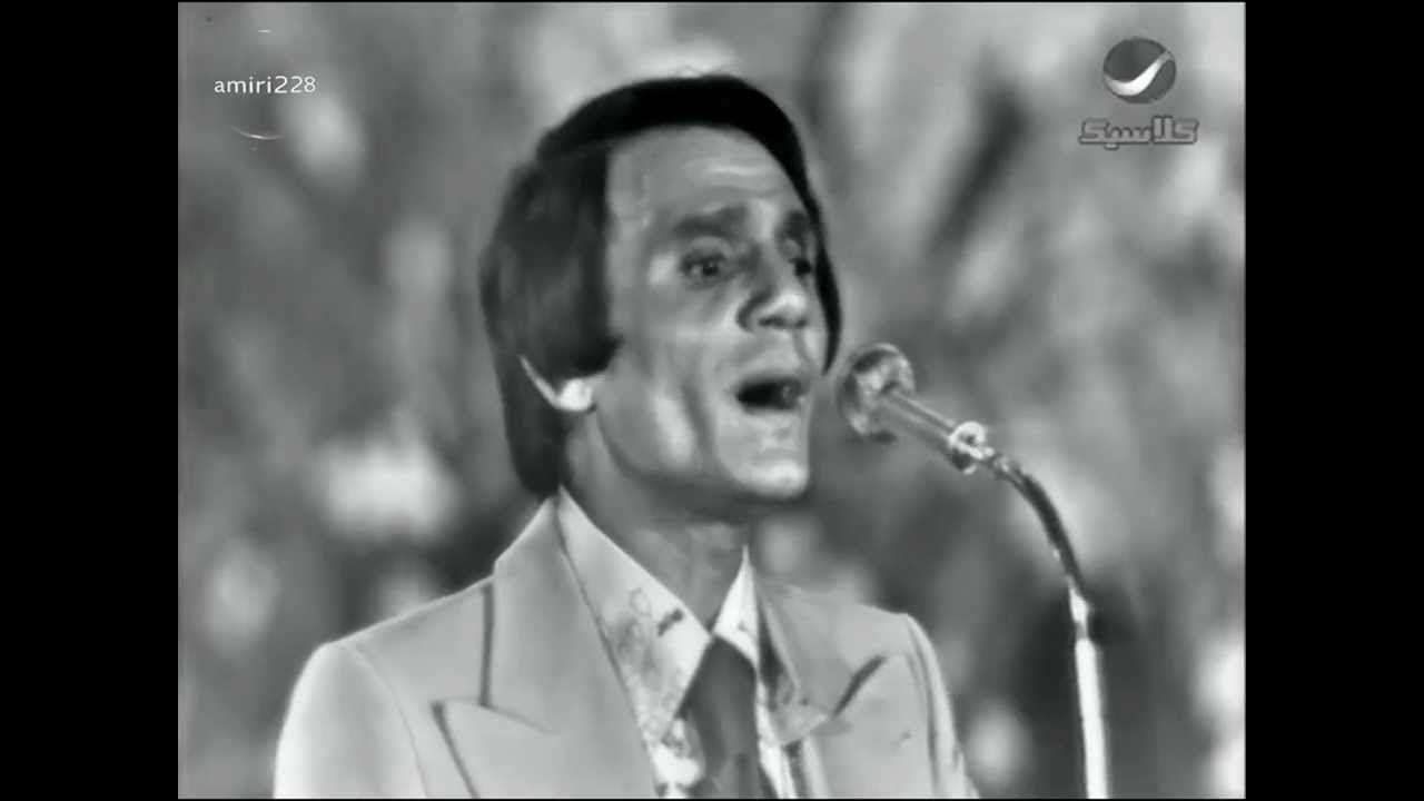عبد الحليم حافظ - أهواك - Ahwak - Abd El Halim Hafez