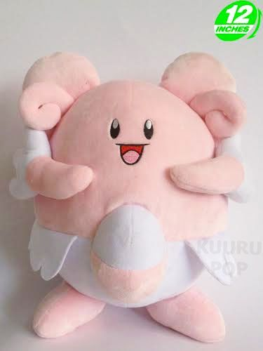 Smile Toys And Joys : Pokemon blissey plush i wanna be the very best