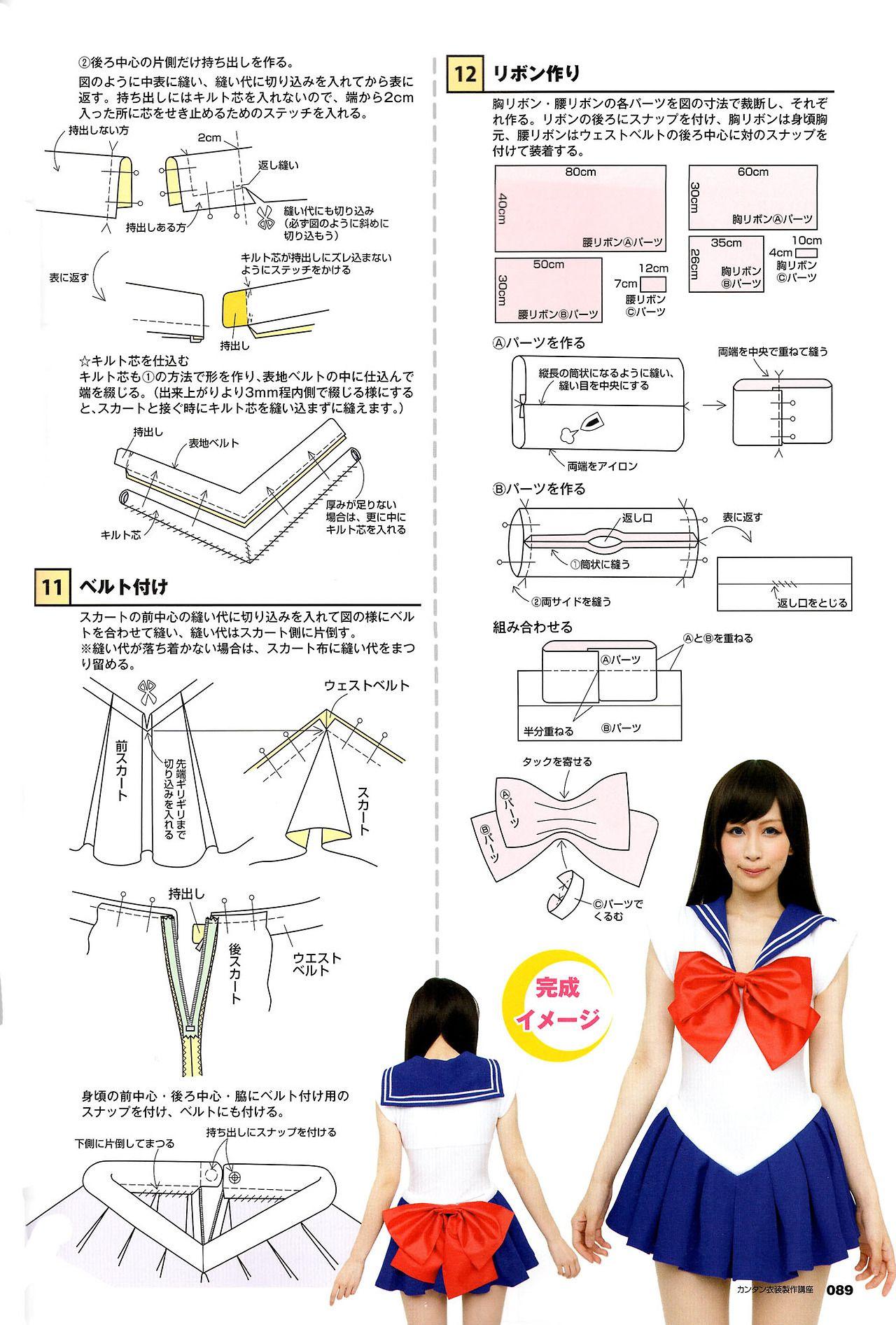 You can Cosplay   mizunocaitlin: Sailor Moon cosplayers + Sailor ...