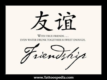Friendship In Arabic Tattoo Chinese Friendship Tattoos Empower