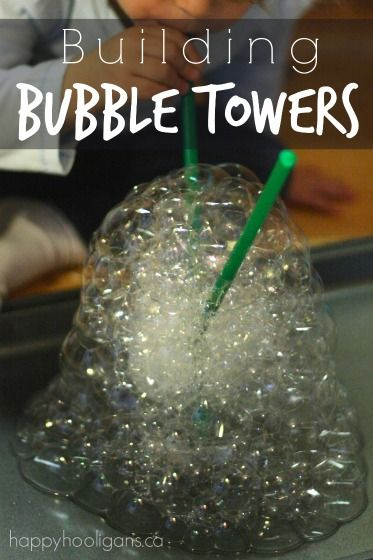 """Build giant, fluffy bubble towers with this simple bubble blowing activity. Great for keeping kids entertained when you need a few minutes of """"mom"""" time!"""