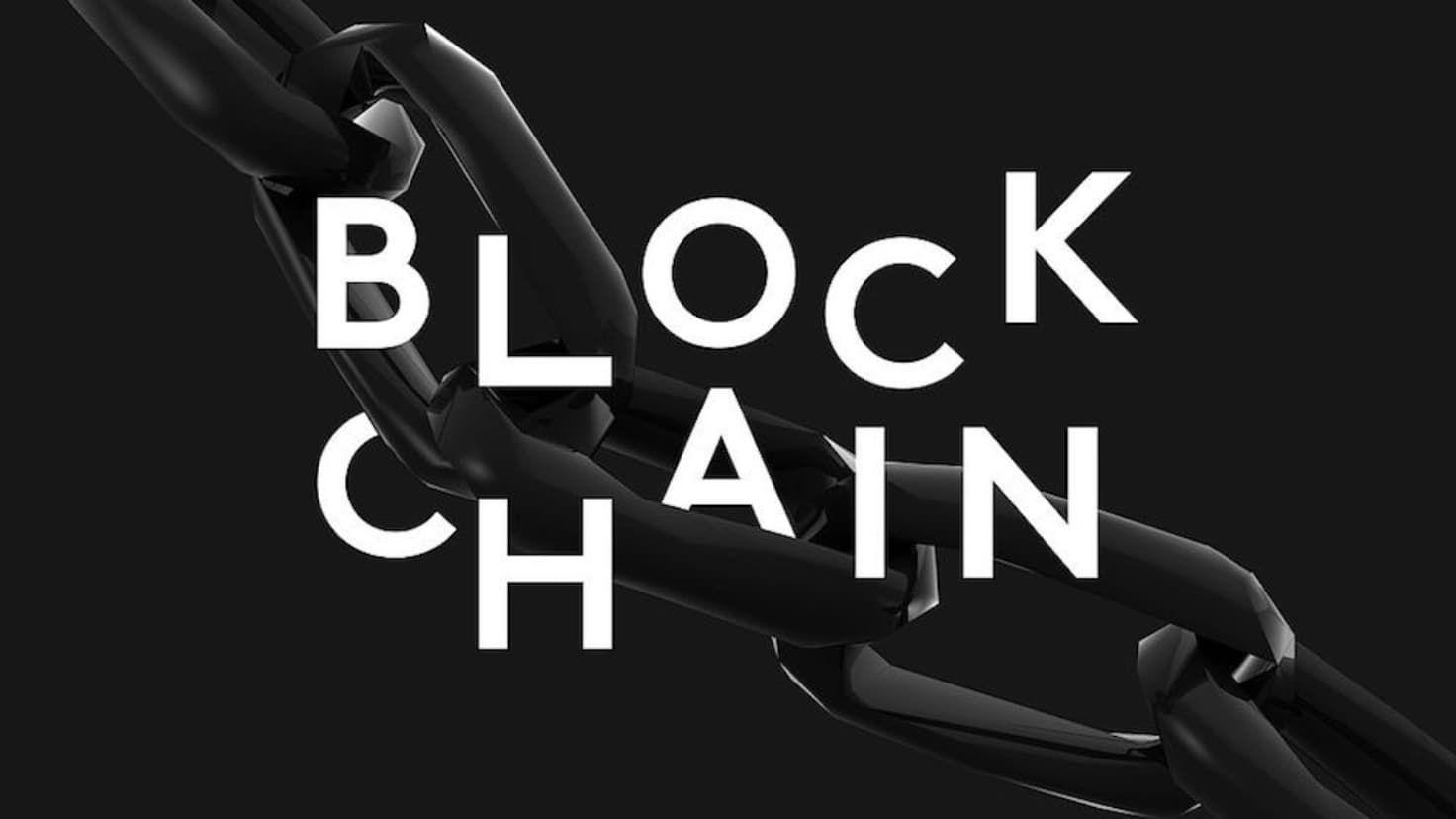 現在のブロックビットコイン