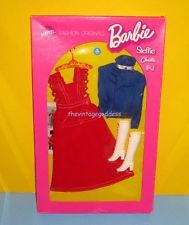 BARBIE O Boy Corduroy NRFB with Variation Boots