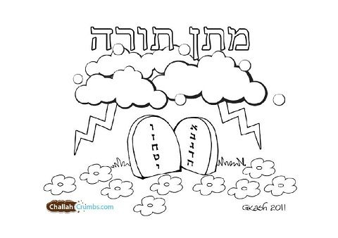 Coloring Page Matan Torah Shavuot Crafts Coloring Pages