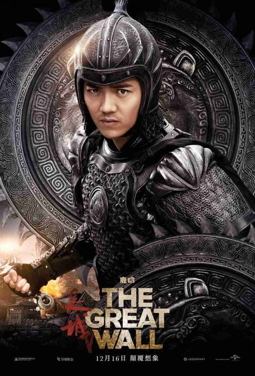 The Great Wall 2016 D Zhang Yimou To Hear The Show Tune In To Http Thenextreel Com Tnr The Great Wall Or Che Movie Posters Greatful Martial Arts Movies