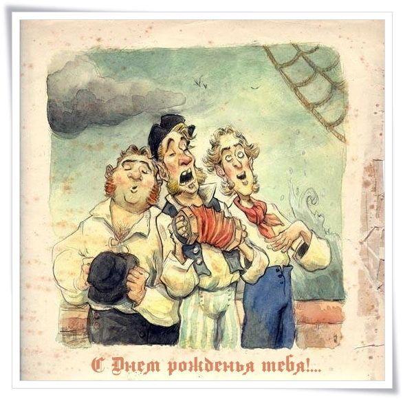 Советские открытки с днем рождения 62