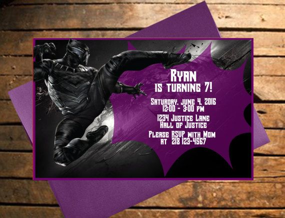 downloadable avengers black panther themed birthday invitation