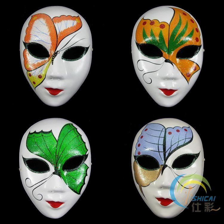 Mask Decorating Ideas: Full Face Masquerade Masks For Women Paper Mache