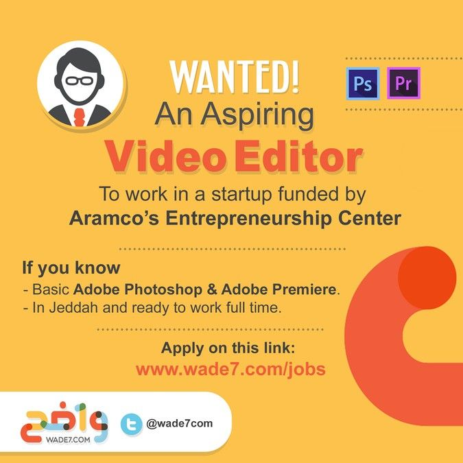 Designing Job Ad Post By Ae Graphic Designer Job Ads Banner Ads Design Design Jobs